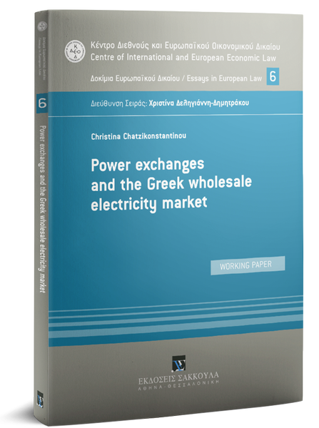 C. Chatzikonstantinou, Power exchanges and the Greek wholesale electricity market, 2019
