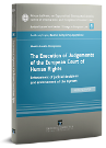 A.-K. Dimopoulou, The Εxecution of Judgements of the European Court of Human Rights, 2019