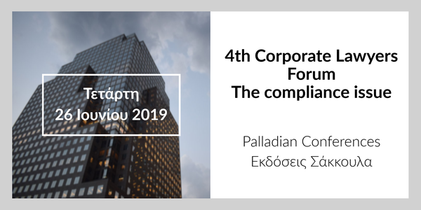 4th CORPORATE LAWYERS FORUM – The compliance issue